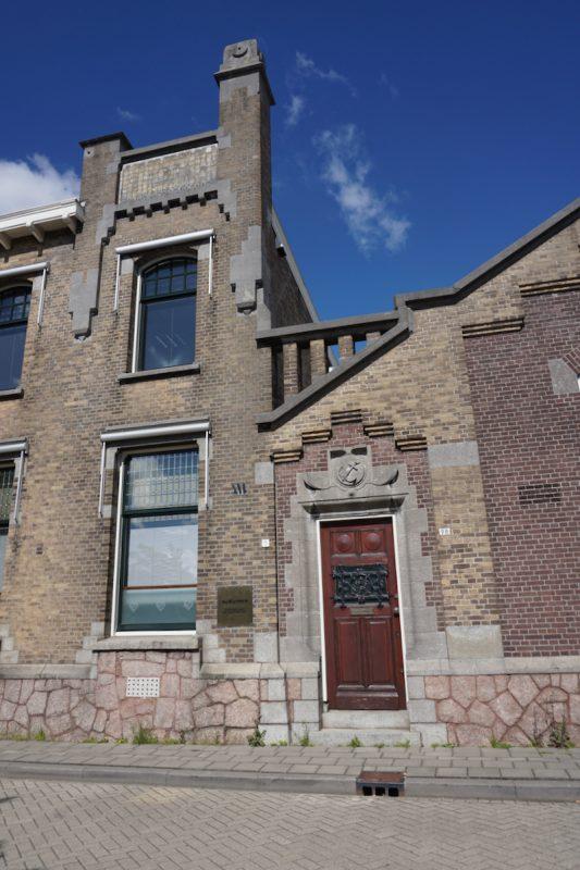 De oude gebouwen van distilleerderij De Kuyper in Schiedam